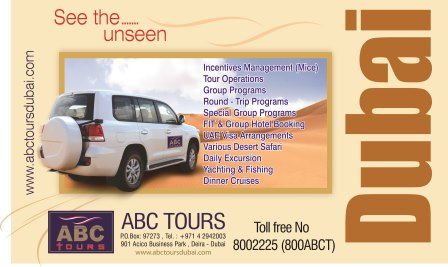 Dubai Excursions Day Tours