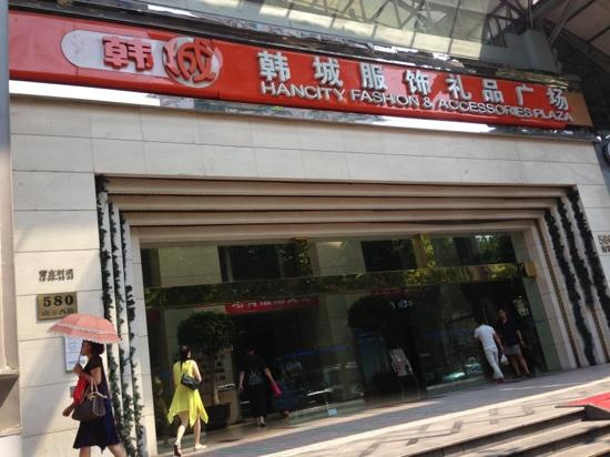 Hancity Fashion & Accessories Plaza