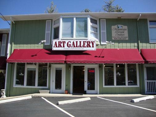 ‪Highlands Art Gallery‬