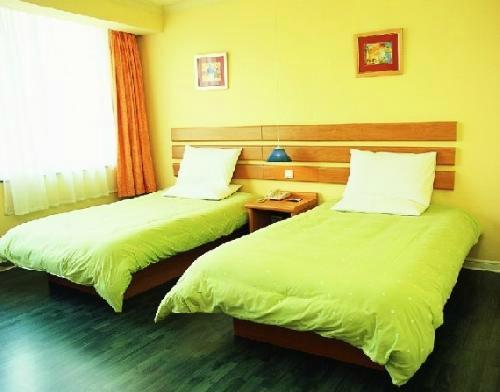 Home Inn Maoming Huanan Road, Renmin Square