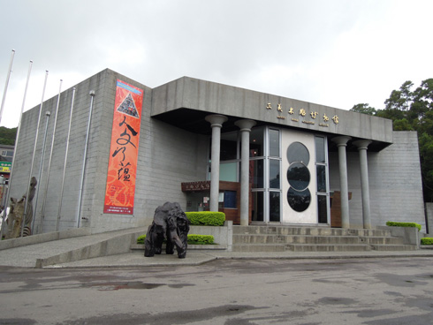 Sanyi Wood Sculpture Museum