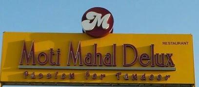Moti Mahal Kuwait