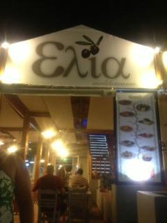 Elia Cafe & Restaurant