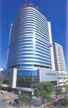 Kingdom Hotel Shenyang