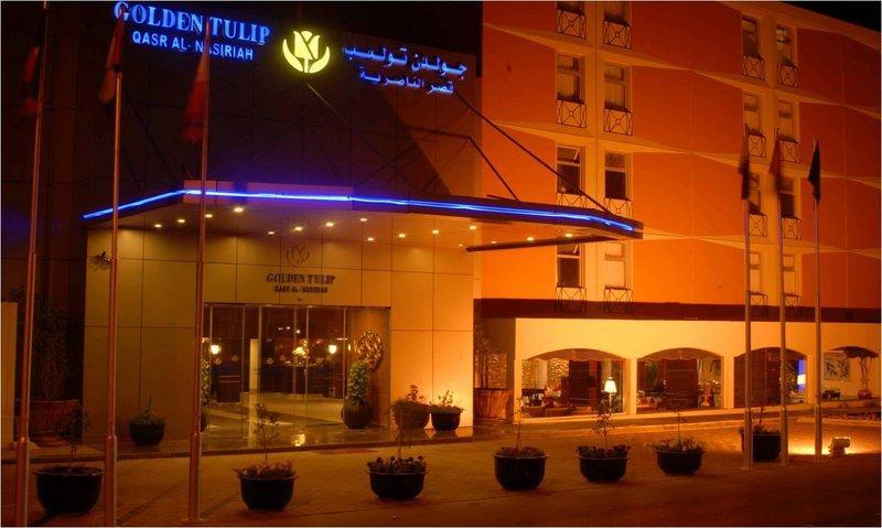 ゴールデン チューリップ ホテル クァスール アル ナシリヤ