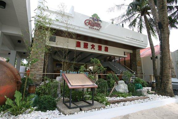Crown Regency Beach Resort Boracay