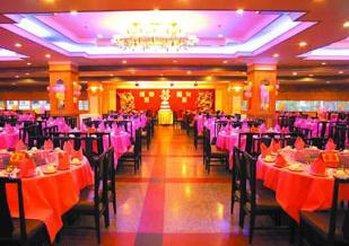 Guoheng Hotel