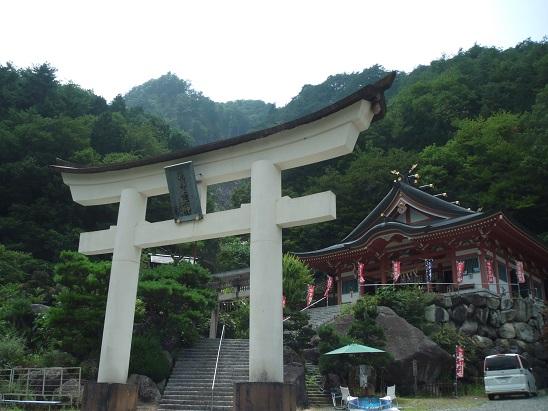 Meotogi Shrine