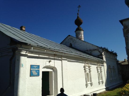 Вязниковский краеведческий музей