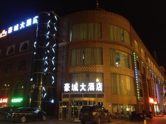 Haocheng Hotel