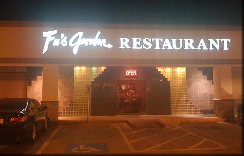 Fu's Garden Restaurant