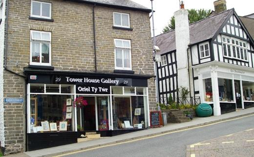Tower House Gallery