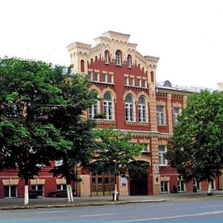 Regional Museum of Local Lore (Repository)