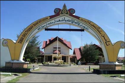 Sri Ratu Safiatuddin - Aceh Cultural Park