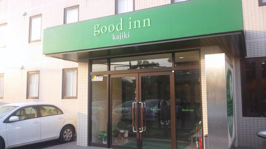 Good Inn Kajiki