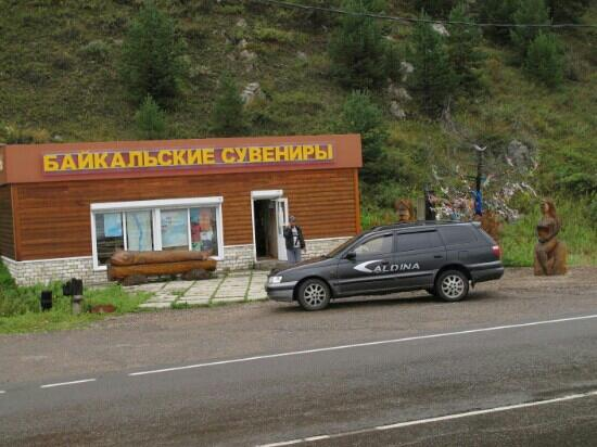Baikal Bskie Souvenirs