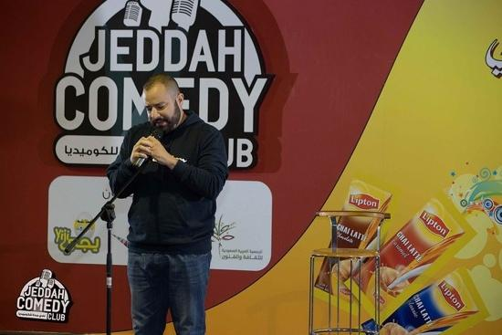‪Jeddah Comedy Club‬