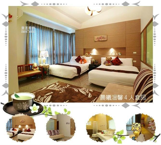 UlifeDay HomeStay