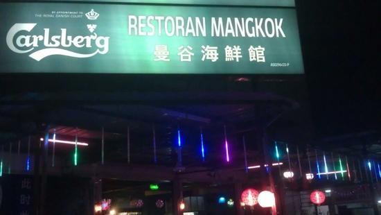 Mangkok Seafood Restaurant