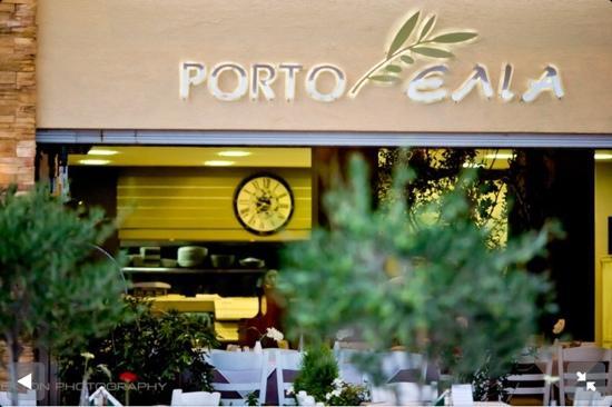 Porto Elia