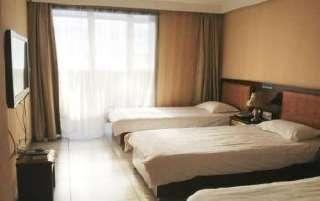 Bihai Lantian Business Apartment Hotel