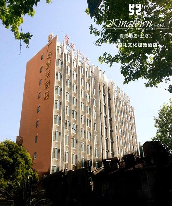 Kingtown Riverside Hotel Plaza Shanghai