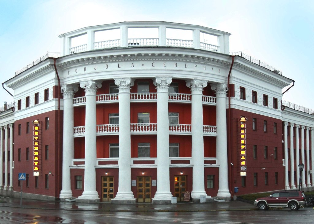 セベルナヤ ホテル