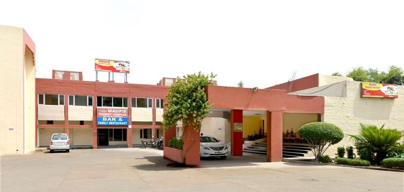 Magpie Tourist Complex