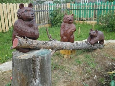 "Эко-парк ""Медвежий край"""