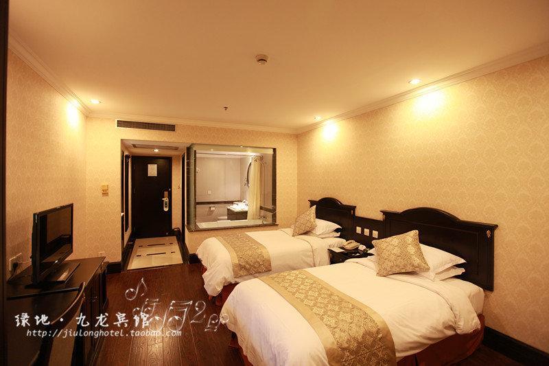 Shanghai Jiulong Hotel