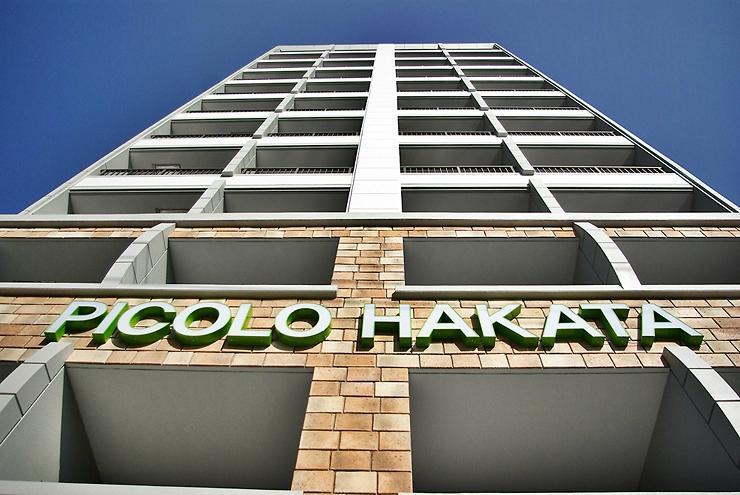 Picolo Hakata