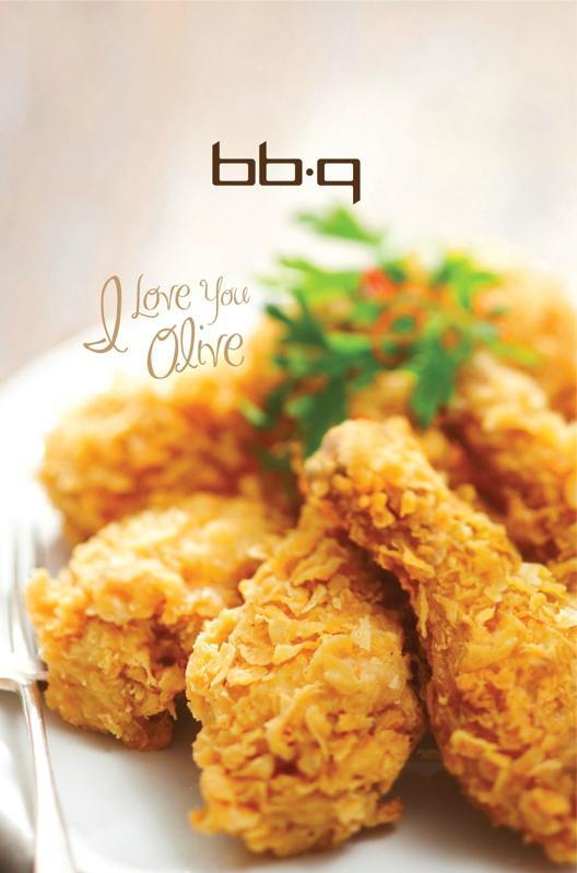 BBQ Chicken Lautoka