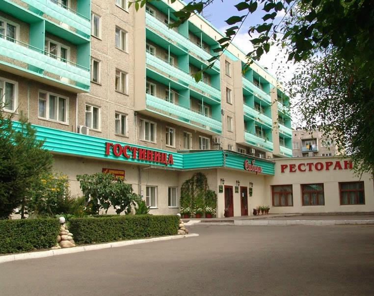 Siberia Hotel