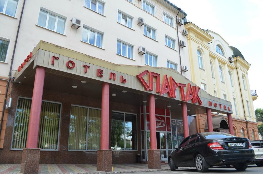 Hotel Spartak