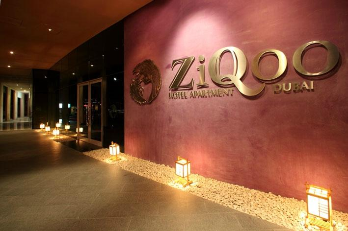ZiQoo Hotel Apartment