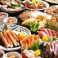 Seafood Izakaya Hananomai Kariyakitaguchi
