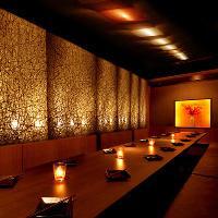Four Seasonal Japanese Cuisine Kanon Nishiki