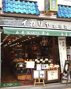 Ikariya Home-brewed Coffee