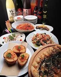 Japanese & Western Tavern Japone