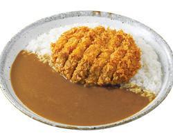 Coco Ichibanya Gamagori Miyakita-Dori