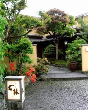 Hayashi Shinkan
