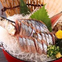 Seafood Izakaya Hananomai Fujinomiyaekiminami