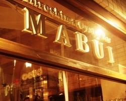 Hiroshima Namiki Oyster Bar Mabui