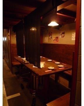 広島再生酒場 どきどき