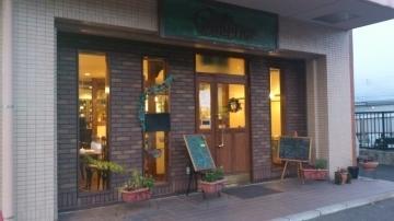 Cafe Peuplier