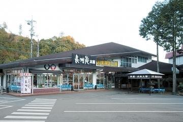 Chushuen Main Store