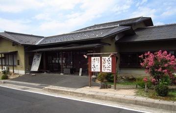 Kaisen Umaimon Ryori Kyoragi Matsue