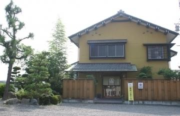 Kappo Fuji