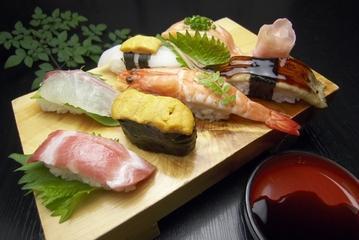 Hama Sushi Karato