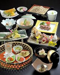Japanese Restaurant Nabura